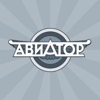 «Авиатор», логотип кафе, вариант в модерне