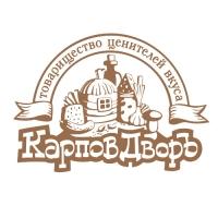 Карпов Дворъ. Натуральные продукты из села. Логотип в монохроме. Финалист Catalogo 2011