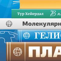 логотип для издательства «Концептуал» на печатной продукции
