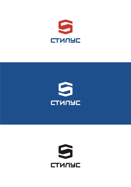 """Логотип ООО """"СТИЛУС"""" фото f_4c36b9b6900f1.jpg"""