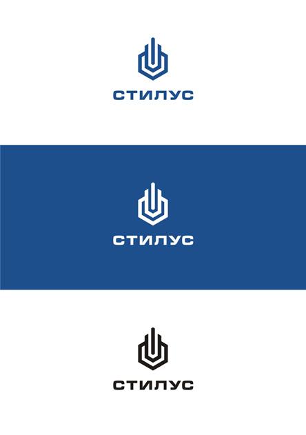 """Логотип ООО """"СТИЛУС"""" фото f_4c3b4e38f2c9f.jpg"""