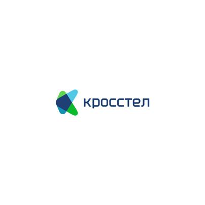 Логотип для компании оператора связи фото f_4edd05ac70766.jpg