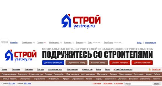 Логотип сайта фото f_4f8bbeec52e85.jpg