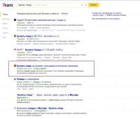 купить плед — Яндекс нашлось 12млнответов