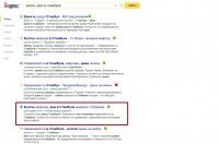 купить дом в стамбуле — Яндекс нашлось 7млнрезультатов