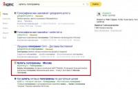 купить голограмму — Яндекс нашёлся 1млнрезультатов