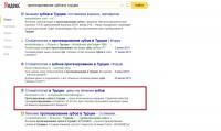 протезирование зубов в турции — Яндекс нашлось 647тыс.результатов