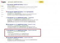 аутсорсинг заработной платы — Яндекс нашлось 2млнрезультатов