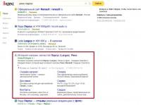 рено ларгус — Яндекс нашлось 2млнрезультатов