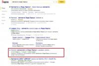 запчасти лада ларгус — Яндекс нашлось 23млнрезультатов