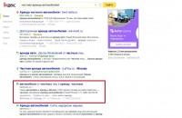 частная аренда автомобилей — Яндекс нашлось 23млнрезультатов