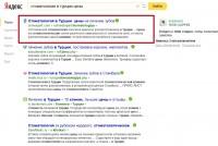 стоматология в турции цены — Яндекс нашлось 2млнрезультатов