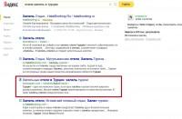 отели халяль в турции — Яндекс нашлось 635тыс.результатов