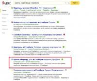 купить квартиру в стамбуле — Яндекс нашлось 2млнрезультатов