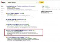 дом в стамбуле — Яндекс нашёлся 81млнрезультатов