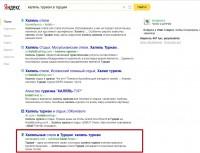 халяль туризм в турции — Яндекс нашлось 467тыс.результатов