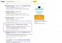 натяжные потолки — Яндекс нашлось 24млнответов