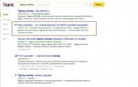 трусы оптом — Яндекс нашлось 3млнответов