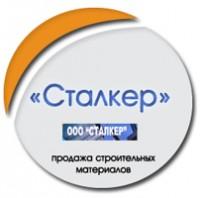 """SEO продвижение компании  """"Сталкер"""""""