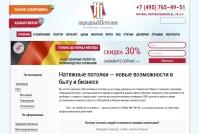 www.narpotolok.ru