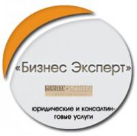 """SEO продвижение компании """"Бизнес Эксперт"""""""