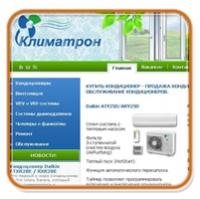 www.climatron.ru