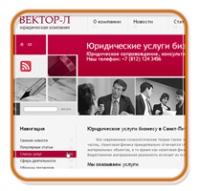 www.nalogi-spb.ru