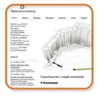 www.materialinvesttorg.ru