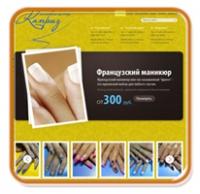 www.nail-centr.ru - в разработке