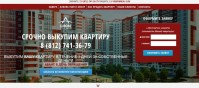 real-e.ru