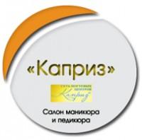 """SEO продвижение компании  """"Каприз"""""""