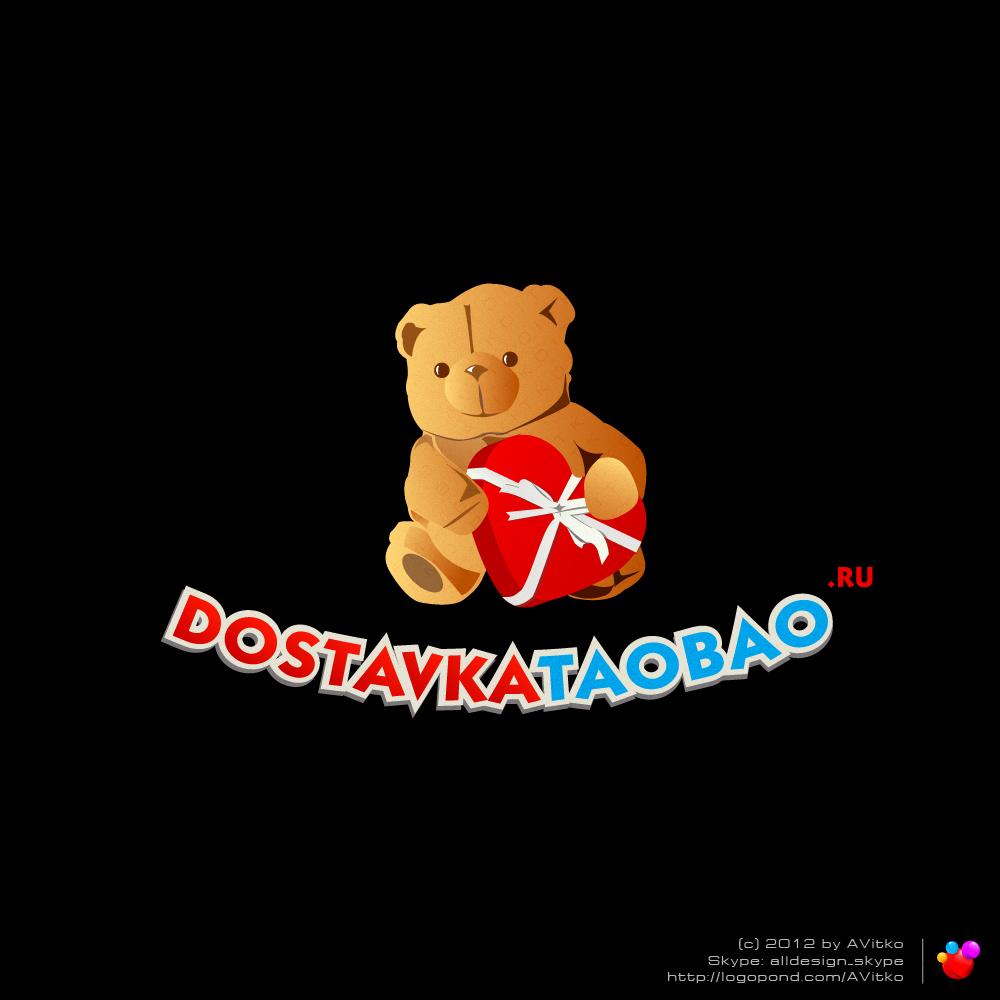 """Лого для сервиса """"DostavkaTaobao.ru"""""""