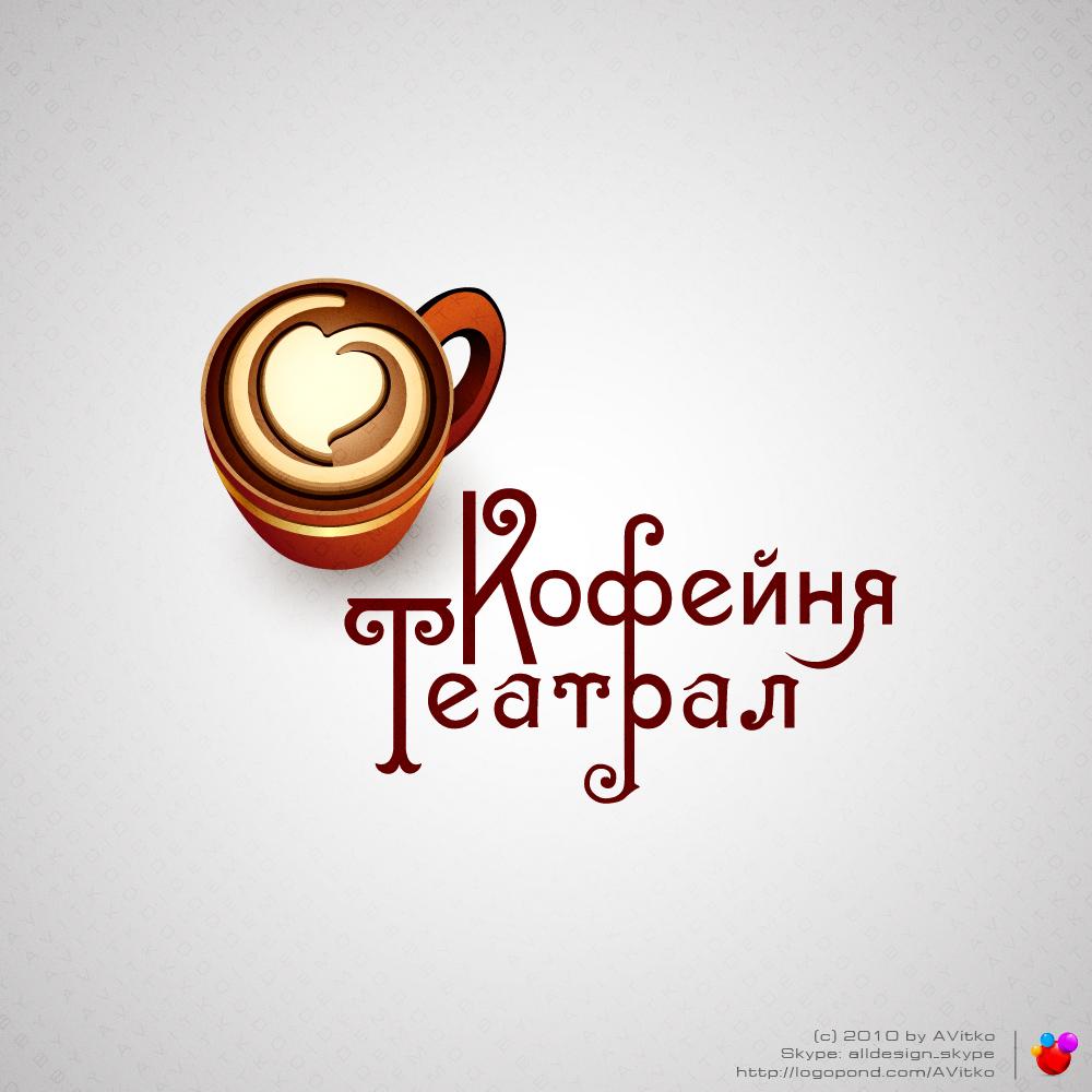 Кофейня (Питер)
