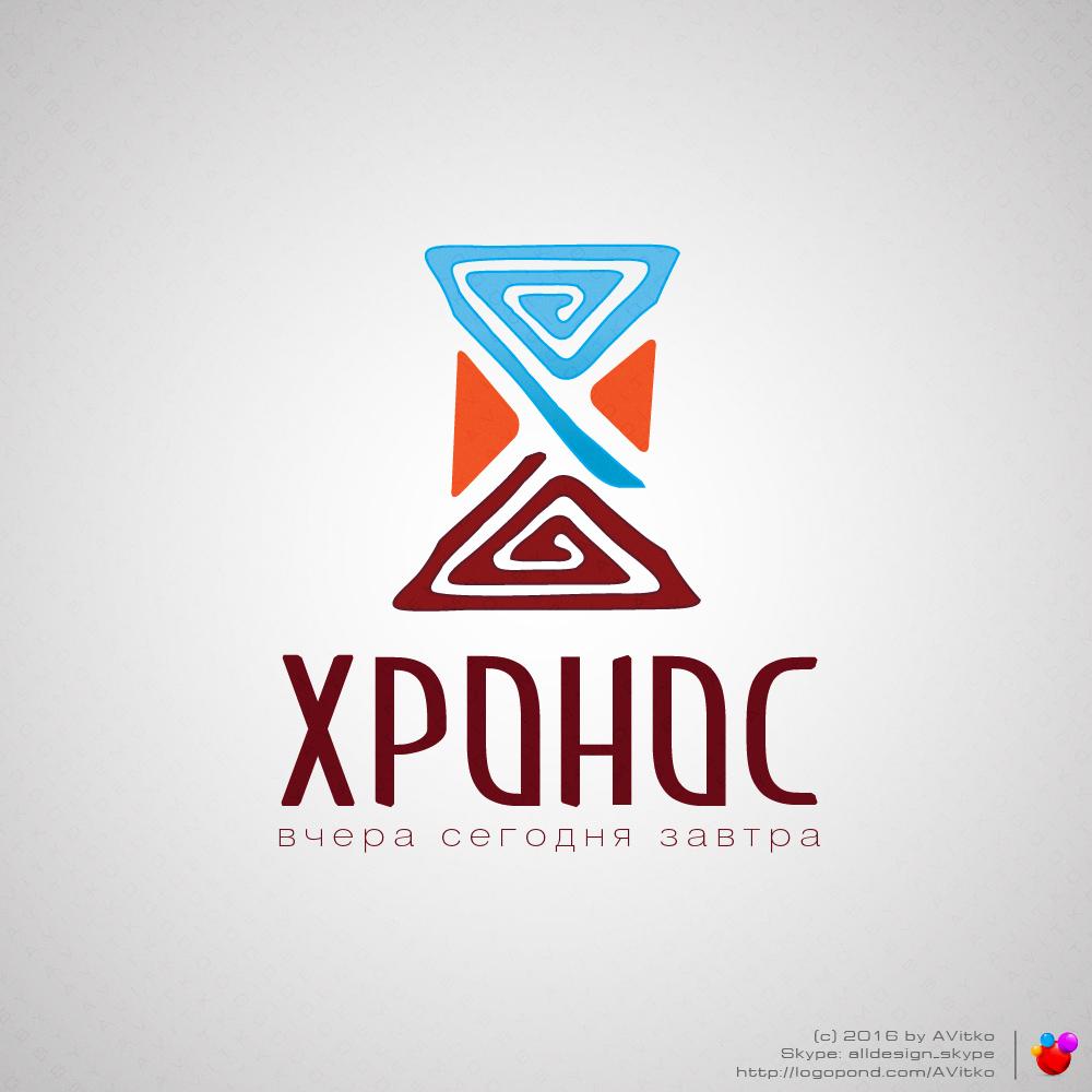 Логотип сети часовых магазинов Хронос
