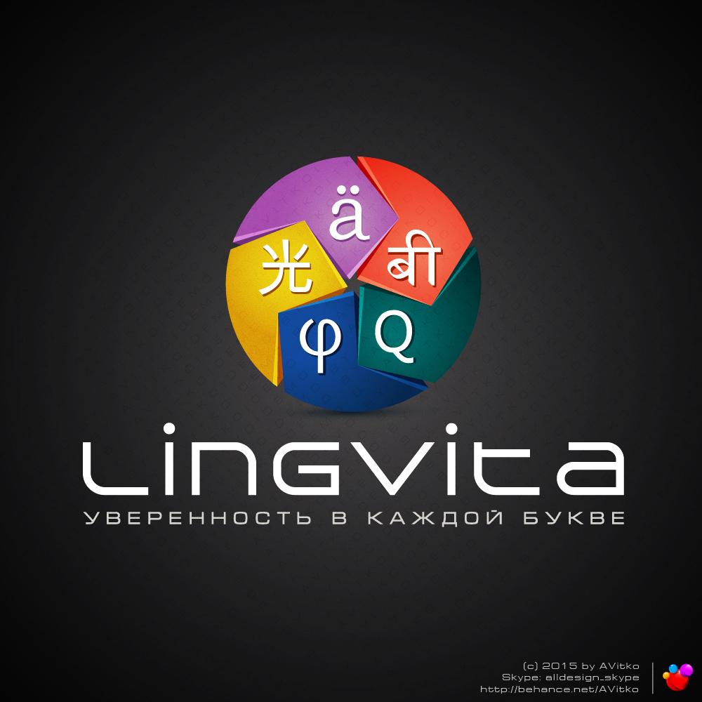 Лого для бюро переводов