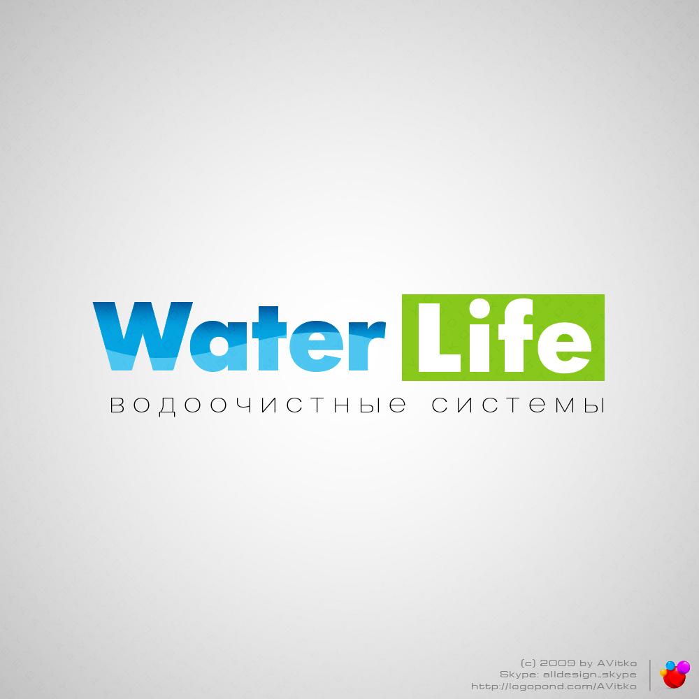 WaterLife (водоочистные системы)