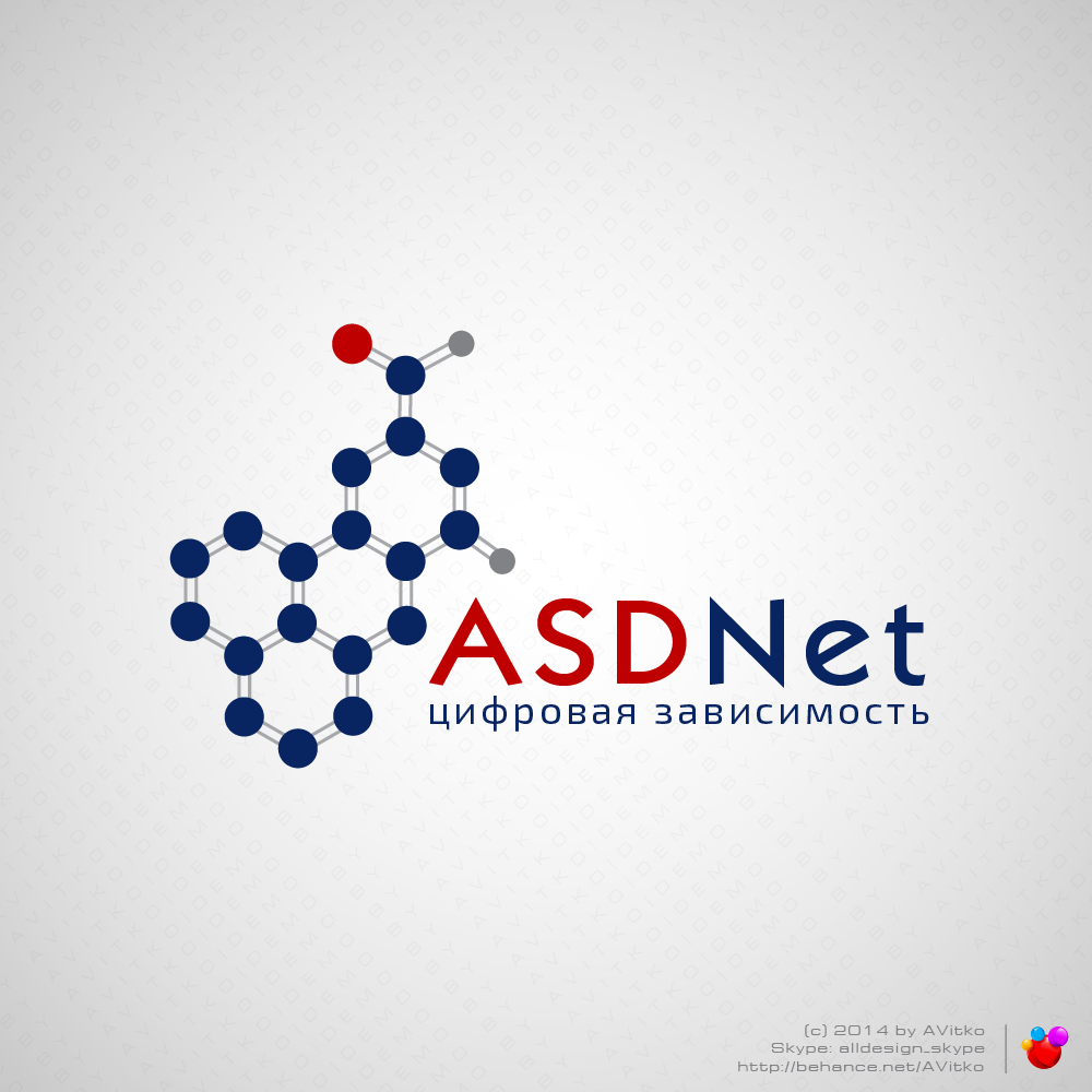 Логотип интернет провайдера ASDNet