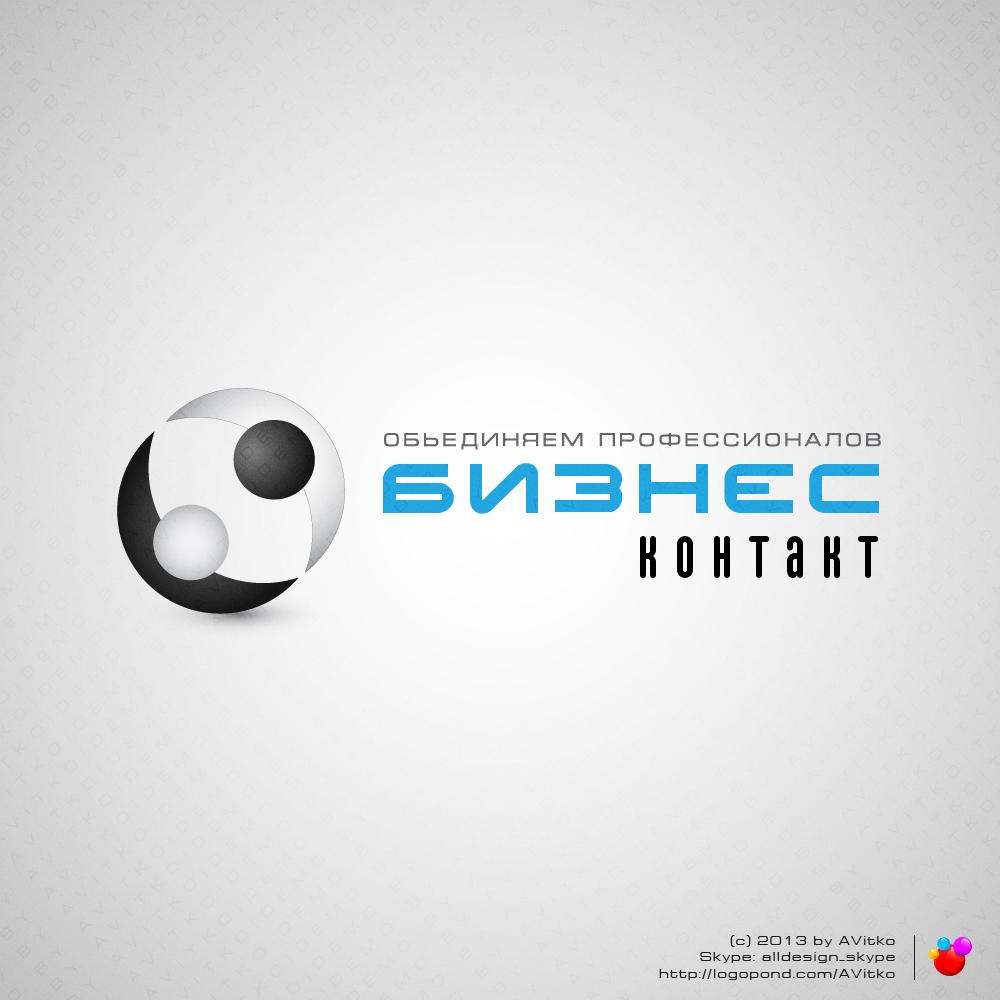 Лого для сайта по поиску работы