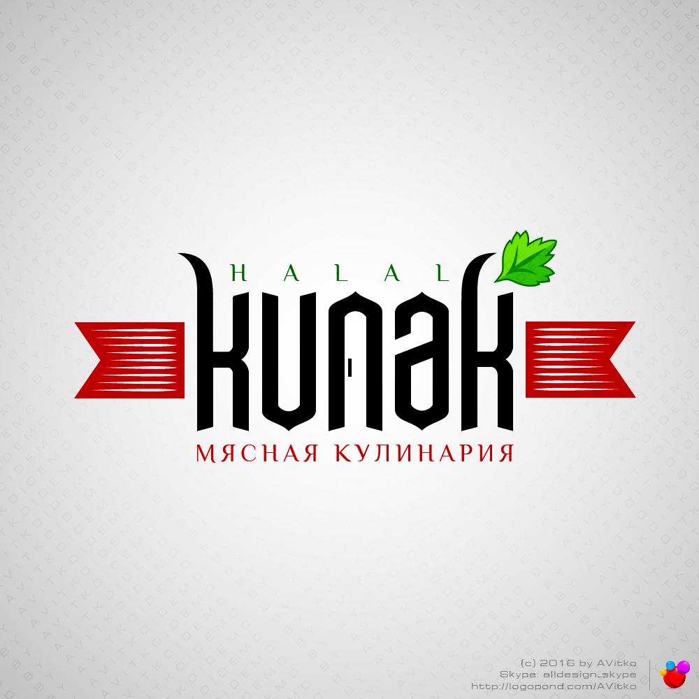 Логотип. Интернет - магазин по доставке продуктов питания. фото f_3975ad0aec9d9601.jpg