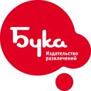 """""""Бука"""" - компания-издатель компьютерных игр"""