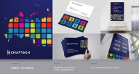 Сеть салонов связи «Смартфон»: логотип, стиль