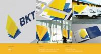 ВКТ: логотип, стиль, гайдлайн
