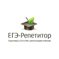 ЕГЭ-Репетитор