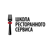 Школа ресторанного сервиса