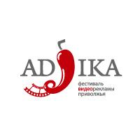 Логотип фестиваля рекламы Adjika
