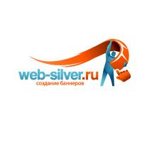 2008 г. Логотип банер-студии Web-silver.ru