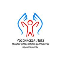 Логотип Российская лига