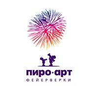 Логотип Пиро Арт