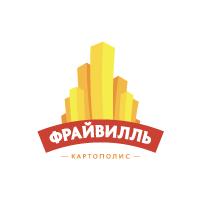 Фрайвилль. Разработка логотипа.