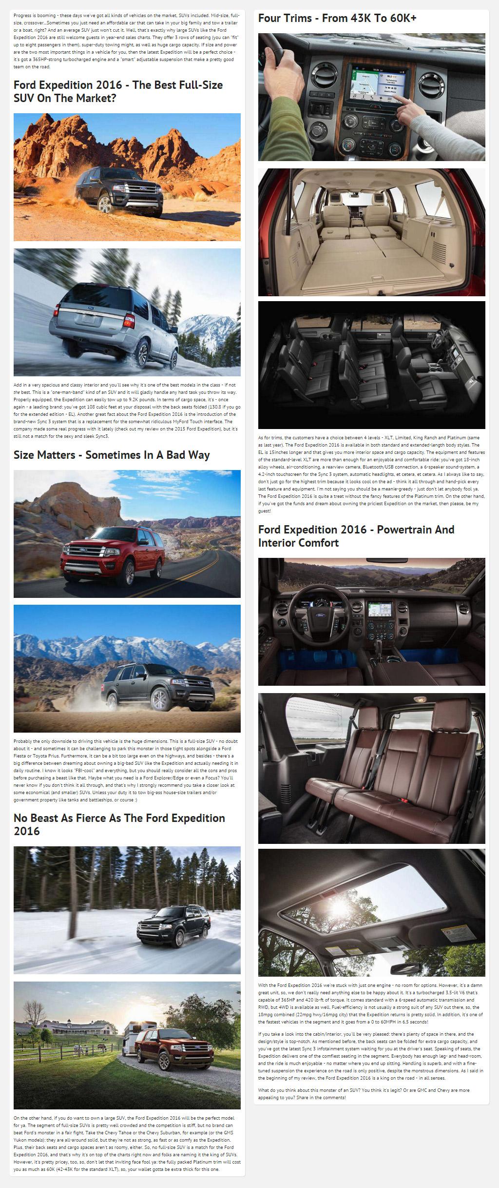 """Постинг статьи """"Ford Expedition 2016"""""""